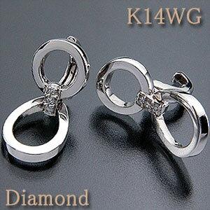イヤリング ピアリング 正規品 ダイヤモンド 0.06ct K14WG(ホワイトゴールド) ダイヤモンドで繋がれた上下のチャームが動きます!【k14/14金】【送料無料】