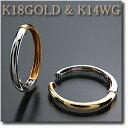 イヤリング ピアリング 大きいサイズ 25mmタイプK18(ゴールド)& K14WG(ホワイトゴールド) シンプルで使いやすい♪ …