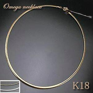 オメガ ネックレス 平タイプ リバーシブル(両面ツヤ有り) K18Gold(ゴールド)/K18WG(ホワイトゴールド)  幅約1.5mm・約2.0mm・約2.5mm・約3.0mm  43cmスライドアジャスター【ネックレス】【送料無