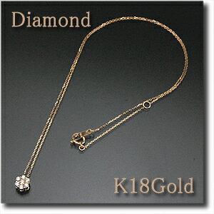 【フラワーモチーフ】【ペンダント】ダイヤモンドフラワーペンダントネックレス0.20ct/0.10ctK18(ゴールド)【送料無料】