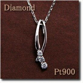 ダイヤモンド デザイン ペンダントネックレス like a ribbon Pt900/850(プラチナ) アズキチェーン 【送料無料】 10P03Dec16