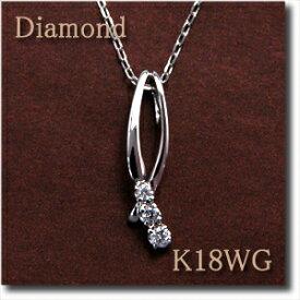 ダイヤモンド デザイン ペンダントネックレス like a ribbon K18WG(ホワイトゴールド) アズキチェーン 【送料無料】 10P03Dec16