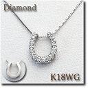 リバーシブル・ペンダントネックレス ダイヤモンド ホワイト ゴールド プレゼント