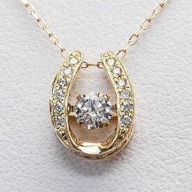 ダンシングストーン Dancing Stone [馬蹄]【ソーティング付】ダイヤモンドネックレス 0.20ctUP I-1 Fカラーup H&C 3EX (メレダイヤモンド 約0.07ct) K18Gold(ゴールド)【クロスフォー】【送料無料】 10P03Dec16