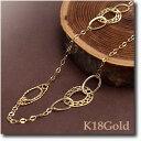 ロングネックレス デザインチェーン 【B】 シンプルな装いにもこれ1本で華やかに◎ 約80cm K18Gold(ゴールド) 【送料無料】【チェーン】【18金/k18/gold】