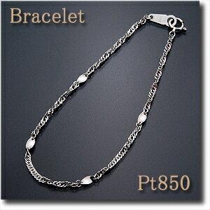 ブレスレットPt850(プラチナ)角度によってキラキラ光るプラチナ!今が底値です!人気デザイン