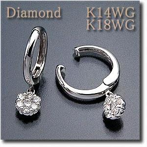 イヤリング ピアリング ダイヤモンド 0.50ct K14WG(ホワイトゴールド)&K18WG(ホワイトゴールド) フラワーモチーフダイヤが揺れて輝きます! 楽天ランキング入賞人気デザイン【花】【送料無料】k14/14金 k18/18金 10P03Dec16