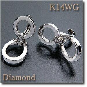 イヤリング ピアリング ダイヤモンド 0.06ct K14WG(ホワイトゴールド) ダイヤモンドで繋がれた上下のチャームが動きます!【k14/14金】【送料無料】 10P03Dec16