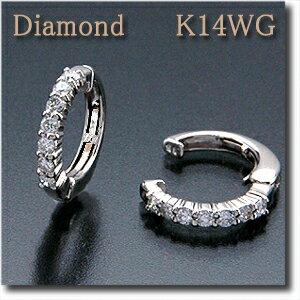 イヤリング ピアリング ダイヤモンド 0.30ct K14WG(ホワイトゴールド) 楽天ランキング入賞の人気商品です!k14/14金【送料無料】 10P03Dec16
