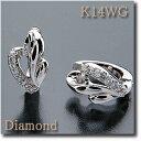 イヤリング ピアリング ダイヤモンド0.16ct K14WG(ホワイトゴールド)/k14/14金 まるで耳たぶにお花が咲いたような 可…