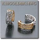 イヤリング ピアリング K18(ゴールド)&K14WG(ホワイトゴールド)人気の透かし模様デザイン 嬉しいリバーシブルタ…