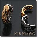 イヤリング ピアリング K18(ゴールド)&K14WG(ホワイトゴールド)編んでいるような繊細なデザインが人気です!リバー…