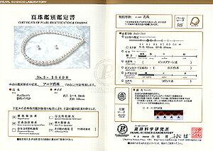ネックレス約7.5mm〜約8.0mmイヤリング約8.1mm真珠の王様花珠真珠パールセットアコヤ本真珠(あこやパール)ネックレス&イヤリング(ピアスに変更可能)真珠カラー/ナチュラルホワイト