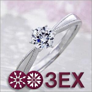 婚約指輪 エンゲージリング! 卸直営!ダイヤモンド 0.227ct Fカラー VS2 EXCELLENT H&C 3EX プラチナ(Pt900)鑑定書付き ラウンドブリリアント ソリティア 立て爪