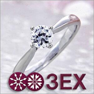婚約指輪 エンゲージリング! 卸直営!ダイヤモンド 0.228ct Gカラー VS1 EXCELLENT H&C 3EX プラチナ(Pt900)鑑定書付き ラウンドブリリアント ソリティア 立て爪