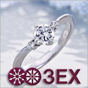 婚約指輪 エンゲージリング! 卸直営!ダイヤモンド 0.319ct Eカラー VVS2 EXCELLENT H&C 3EX プラチナ(Pt900)鑑定書付き ラウンドブリリアント メレ 立て爪