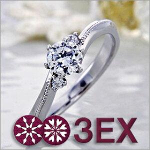 婚約指輪 エンゲージリング! 卸直営!ダイヤモンド 0.331ct Dカラー VVS1 EXCELLENT H&C 3EX プラチナ(Pt900)鑑定書付き ラウンドブリリアント メレ 立て爪