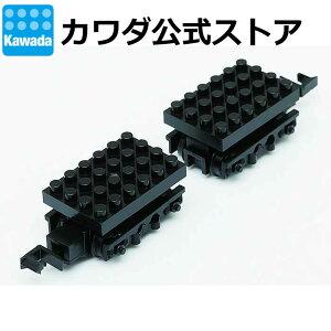 ナノブロック nanoblock ナノゲージシリーズ 台車ユニット(2個入り) nGEX-003