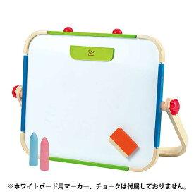 【11月発売予定新製品】ハペ どこでもお絵かきボード