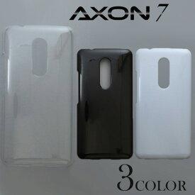 ZTE AXON 7 ケースカバー 無地 スマートフォンケース