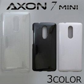 ZTE AXON 7 mini ケースカバー 無地 スマートフォンケース