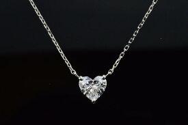 ダイヤハート一粒ネックレス0.7カラットハートDカラーIF一粒ダイヤネックレスハッピーハートダイヤさんプラチナ