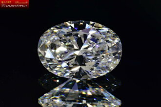 "Oval cut diamond Ruth 0.4 carats G color IF インターナリーフローレス high-quality diamond ""colon brightness"" diamond GIA appraisal"
