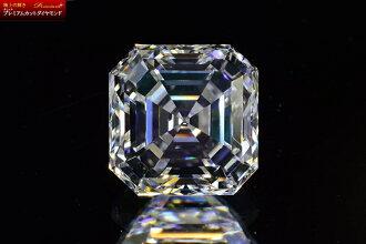 It is with Usher cut diamond 0.46 carats DVVS2 Usher cut diamond Ruth GIA appraisal