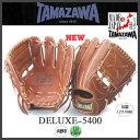 野球 TAMAZAWA【タマザワ】一般硬式グラブ DELUXE FIELD デラックスフィールド 国産和牛使用 内野手小型 右投げ用 ダークブラウン
