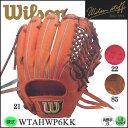 野球 wilson【ウイルソン】一般硬式グラブ ウイルソンスタッフ 内野手 右投げ用 6