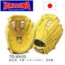 送料無料 TAMAZAWA【タマザワ】 一般軟式グラブ オールラウンド用 両投げ用 -レモンイエロー- mpt5
