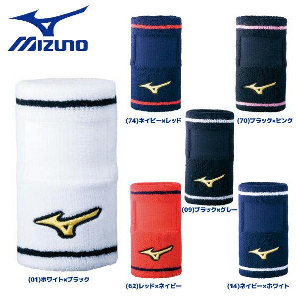 野球 ミズノ MIZUNO リストバンド -デザインタイプ-