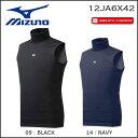 野球 アンダーシャツ 一般用 ミズノ MIZUNO ブレスサーモ タートルネック ノースリーブ 重ね着タイプ