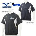 野球 ウェア メンズ 一般 MIZUNO ミズノ ミズノプロ ハーフジップジャケット 半袖