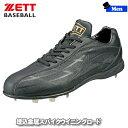 野球 スパイク 埋め込み金具 ウレタンソール 一般 ゼット ZETT ウイニングロード ソフトタッチレザー ブラック/ブラック