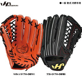 野球 グラブ グローブ 軟式 一般 ハタケヤマ HATAKEYAMA TH SERIES シリーズ 外野手用