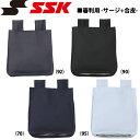 野球 SSK エスエスケイ 審判用ボール袋 -サージ+合皮-