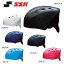 野球 エスエスケイ SSK ソフトボール用 キャッチャー用ヘルメット 一般用 JSA公認