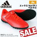 サッカー トレーニングシューズ ジュニア アディダス adidas エックス 16.4 TF J ベルクロ ソーラーレッド/シルバーメ…
