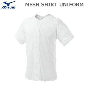 野球 MIZUNO ミズノ 一般用練習ユニフォーム メッシュシャツ 12JC8F68