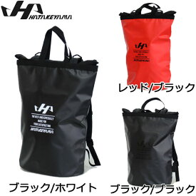 野球 バッグ トート型リュック ハタケヤマ HATAKEYAMA
