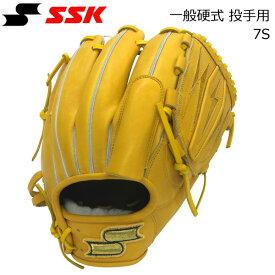 野球 硬式グローブ 一般用 投手 ピッチャー用 エスエスケイ SSK プロブレイン ターメリックタン サイズ7S ss-bb50 【50BB】