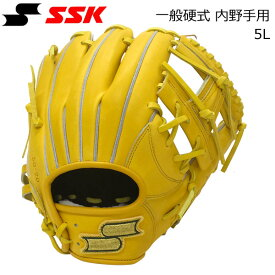 野球 硬式グローブ 一般用 内野手 右投げ用 エスエスケイ SSK プロブレイン ライトタン サイズ5L ss-bb50 【50BB】