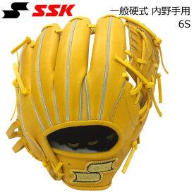 野球 硬式グローブ 一般用 内野手 右投げ用 エスエスケイ SSK プロブレイン ターメリックタン サイズ6S ss-bb50 【50BB】