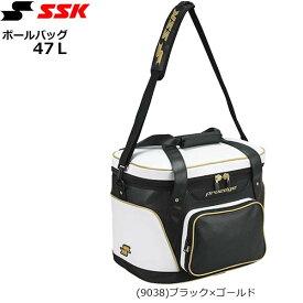 ボールバッグ 野球 SSK エスエスケイ proedge プロエッジ 47L バッグ