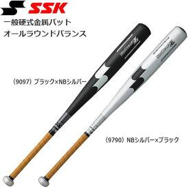 野球 SSK エスエスケイ 一般用硬式金属バット スカイビート31K-LF 83cm 84cm 900g以上 オールラウンドバランス