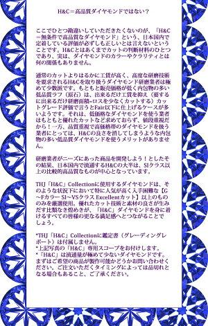 Pt900ダイヤモンドスタッドピアスD0.2ctH&C2