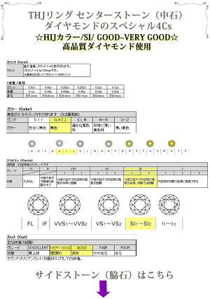 中石H-J/SI/Good-VGoodUP