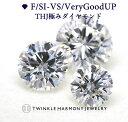 【Fカラー/SI-VSクラス/VeryGoodカット UP】THJ極みダイヤモンド +6,930円ダイヤモンドのグレードアップをご希望の方は、お求め商品ペ…