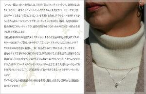 K18「美」エタニティネックレスD.3ctex
